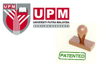 Orygold_Universiti_Putra_Malaysia_Logo_&_Patent